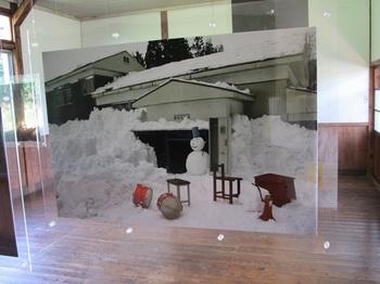 枯木又プロジェクト-09.JPG