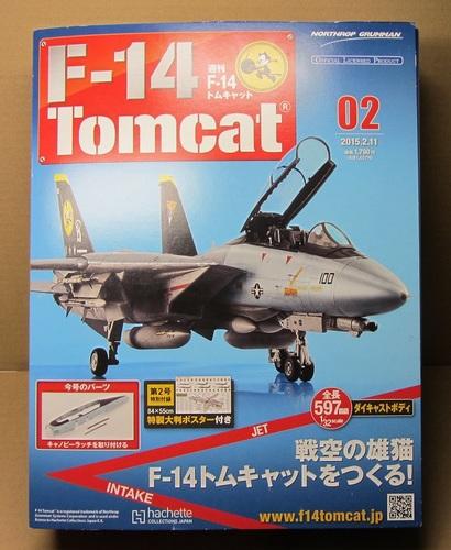 F-14_A_01.jpg