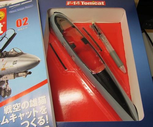 F-14_A_02.jpg