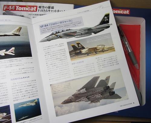 F-14_A_03.jpg