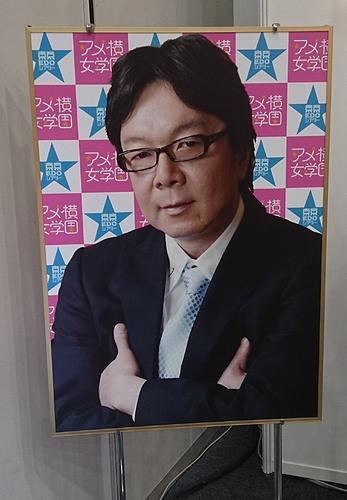 JJJ_futomaki-d832a.jpg