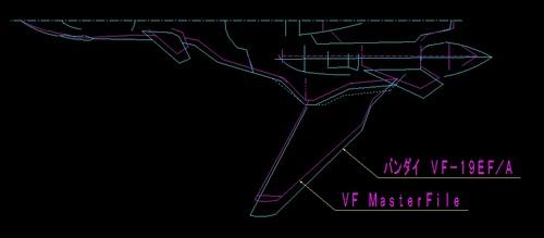 VF-19AD_24.jpg