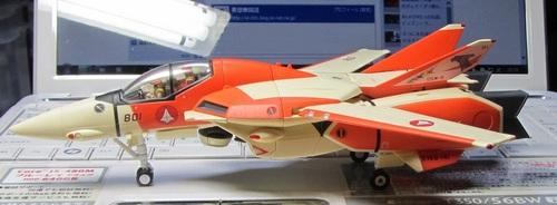 VT-1E_01.jpg