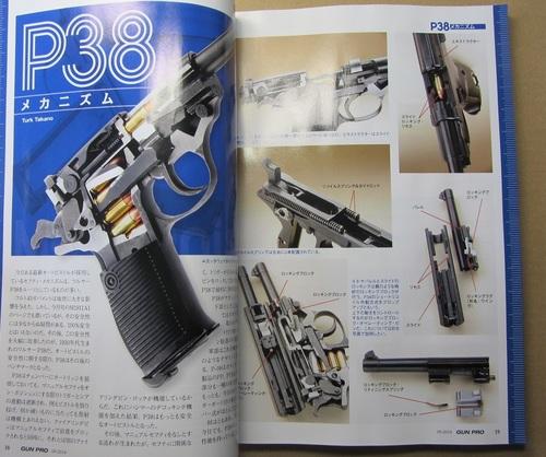 gun_2014_09_02.jpg