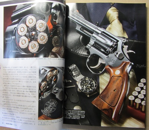 gun_2014_09_03.jpg